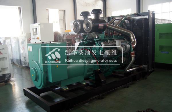 浙江食品600KW上柴柴油发电机组成功出厂 发货现场 第1张