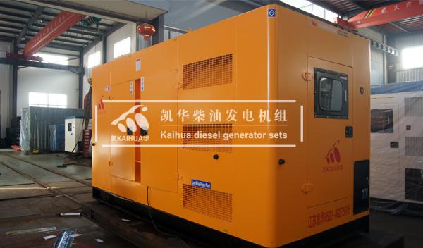 宁夏地产400KW康明斯发电机组成功出厂
