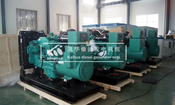 出口安哥拉的4台康明斯发电机组成功出厂 发货现场