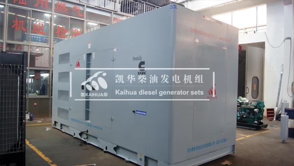 陕西市政600KW静音柴油发电机组成功出厂 发货现场 第2张