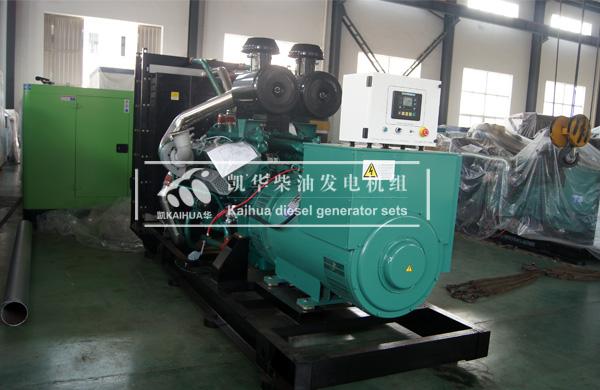 浙江食品600KW上柴柴油发电机组成功出厂 发货现场 第2张