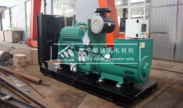 青岛市政400KW康明斯柴油发电机组成功出厂 发货现场 第1张