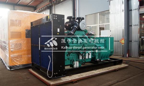 出口阿尔及利亚的600KW康明斯发电机组成功出厂 发货现场 第2张