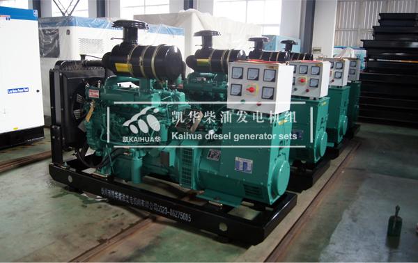 黑龙江水利4台潍坊发电机组成功出厂