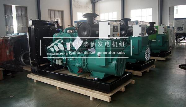 出口加纳的三台康明斯发电机组成功出厂