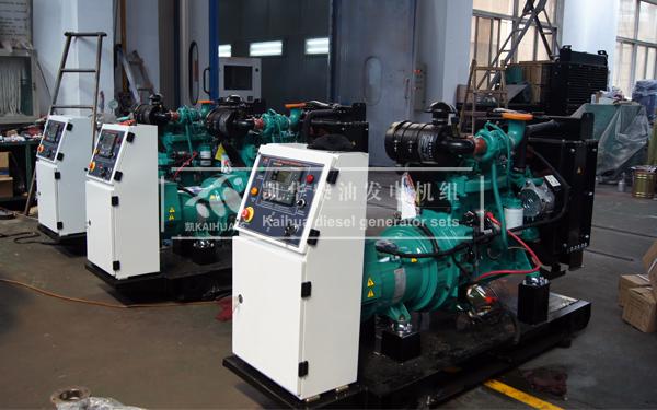 出口赞比亚的三台ATS康明斯发电机组成功出厂 发货现场