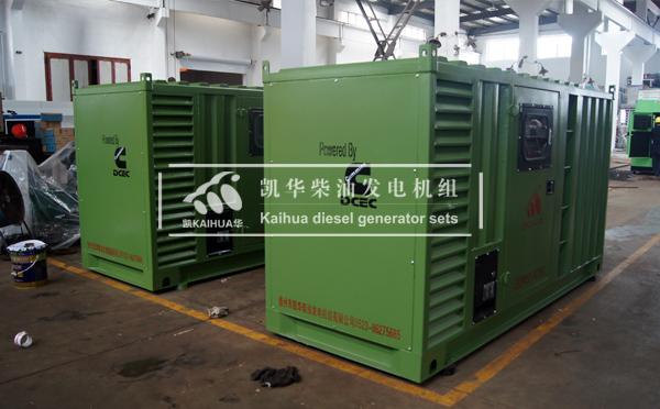内蒙古部队用两台150KW集装箱发电机组成功出厂 发货现场 第1张