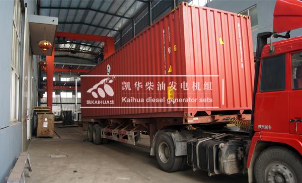出口缅甸的500KW静音康明斯发电机组成功出厂 发货现场 第2张