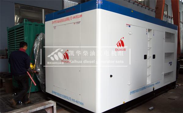 江苏建工500KW静音发电机组成功出厂 发货现场 第2张