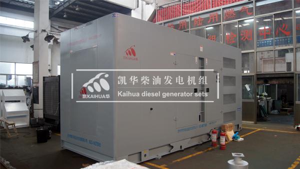 陕西市政600KW静音柴油发电机组成功出厂 发货现场 第1张