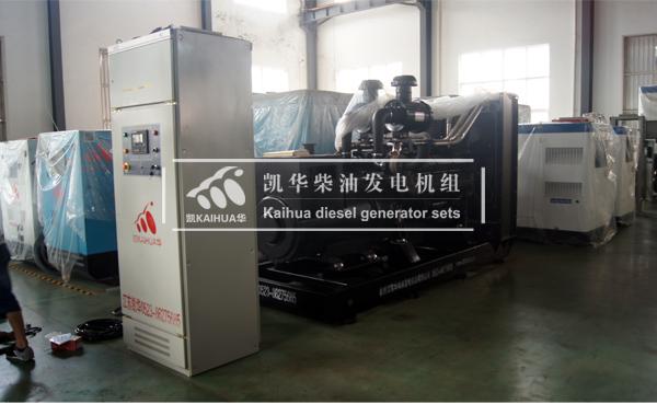安徽医院500KW上柴柴油发电机组成功出厂 发货现场 第1张