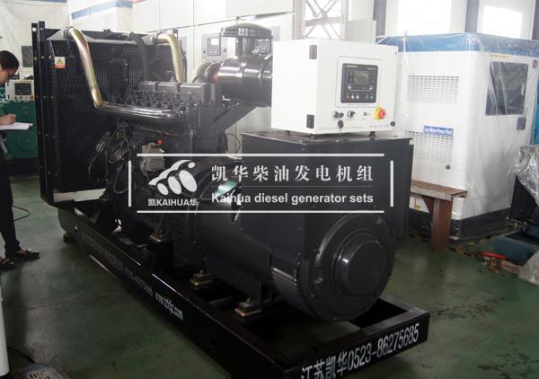 福建市政300KW上柴发电机组成功出厂 发货现场