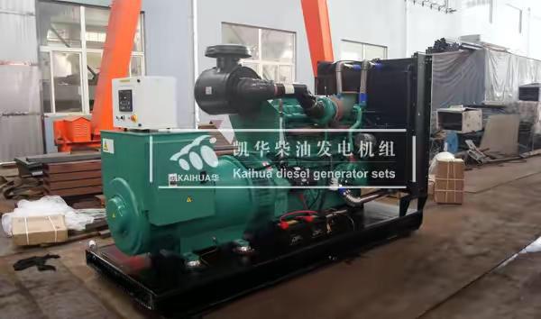 青岛市政400KW康明斯柴油发电机组成功出厂 发货现场 第2张