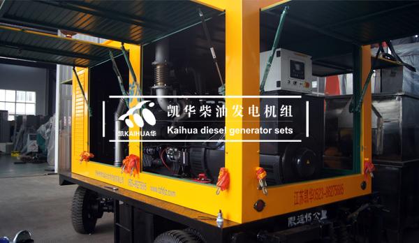 辽宁环保3台移动式上柴发电机组成功出厂 发货现场 第2张