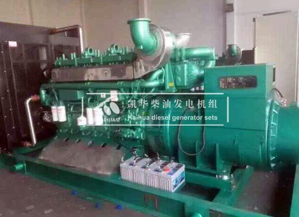 安徽农业800KW玉柴发电机组成功交付 国内案例 第2张