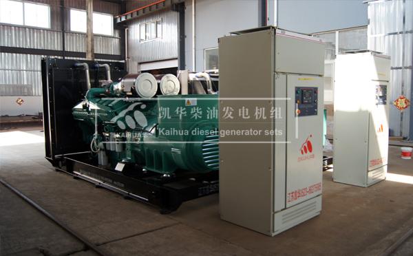 河南化工1000KW和500KW发电机组成功出厂 发货现场 第1张