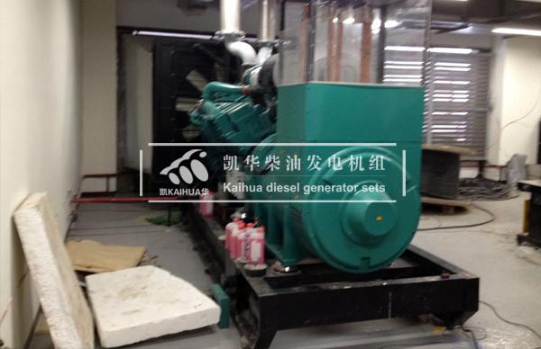 蒙古国1200KW康明斯柴油发电机组成功交付 国外案例 第2张