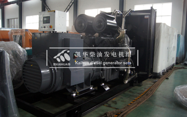 湖北建筑800KW无动柴油发电机组成功出厂 发货现场 第2张