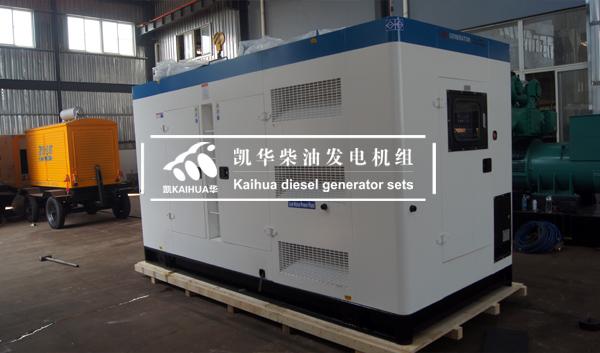 出口苏丹的一台400KW静音柴油发电机组成功出厂 发货现场 第2张