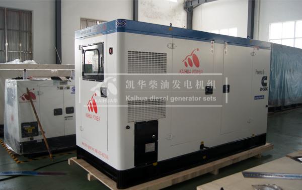 出口安哥拉的一台200KW静音发电机组成功出厂 发货现场 第2张