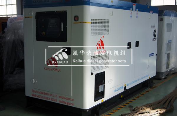 海南房产300KW康明斯发电机组成功出厂 发货现场 第2张