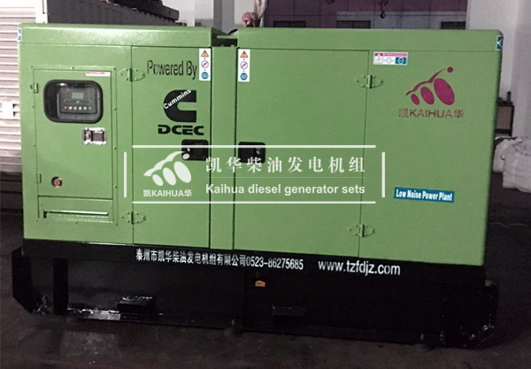 湖北军用200KW移动电源车发电机组成功出厂 发货现场 第2张