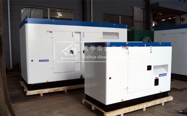 出口安哥拉的两台静音发电机组成功出厂 发货现场