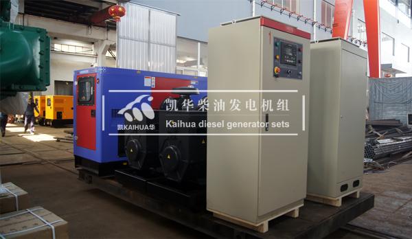 出口印尼的三台200KW珀金斯发电机组成功出厂 发货现场 第2张