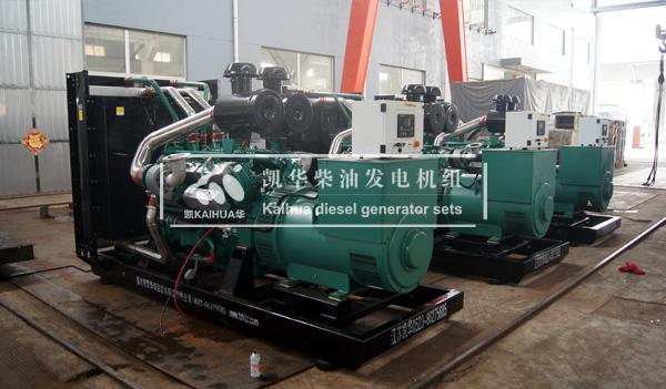 河北工业3台500KW上柴发电机组成功出厂 发货现场 第2张
