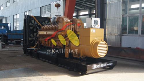 安徽1台1000KW济柴今日成功出厂 发货现场 第1张