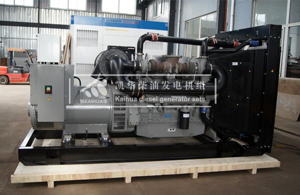 出口马来西亚的500KW珀金斯发电机组成功出厂 发货现场 第2张