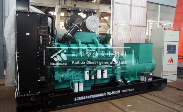 吉林能源800KW康明斯柴油发电机组成功出厂 发货现场 第2张