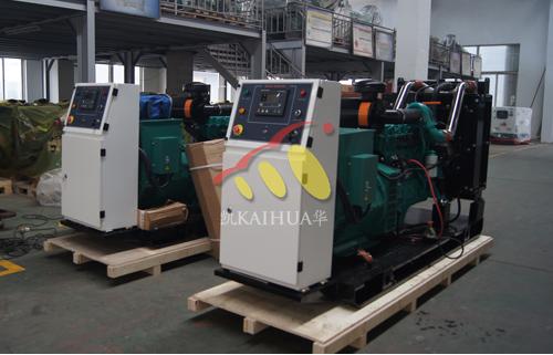 出口安哥拉的两台全自动康明斯机组成功出厂 发货现场 第2张