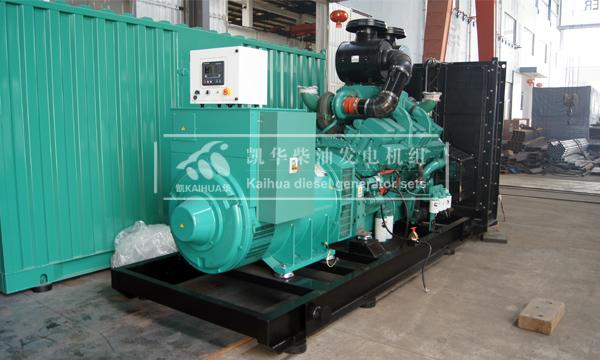 重庆外企600KW康明斯发电机组成功出厂