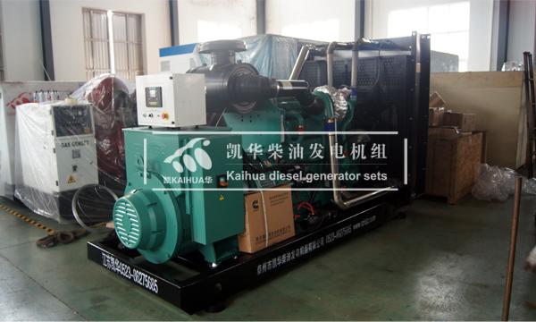 西安电信500KW康明斯发电机组成功出厂 发货现场 第1张