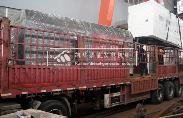 中铁公司两台特殊型静音发电机组成功出厂 发货现场 第2张