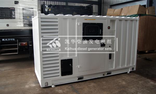 出口新加坡的200KW集装箱静音发电机组成功出厂 发货现场 第1张