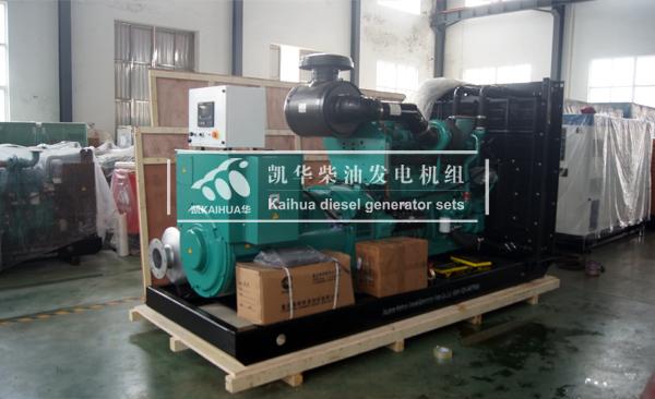 出口俄罗斯的500KW康明斯发电机组成功出厂