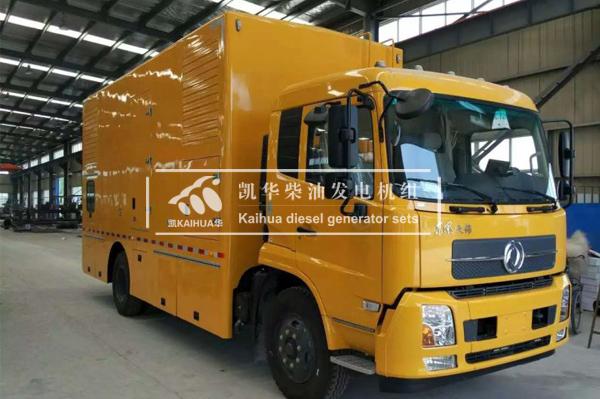 安徽电信300KW移动电源车成功出厂 发货现场 第1张