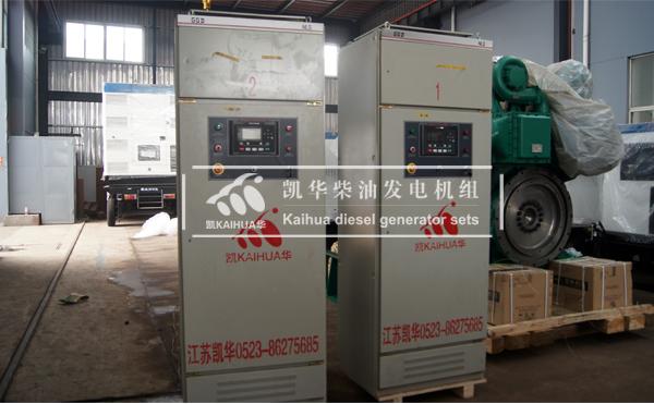 中铁八局三台500KW上柴柴油发电机组成功出厂 发货现场 第2张