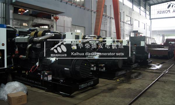 福建工程公司4台600KW上柴发电机组成功出厂 发货现场 第1张