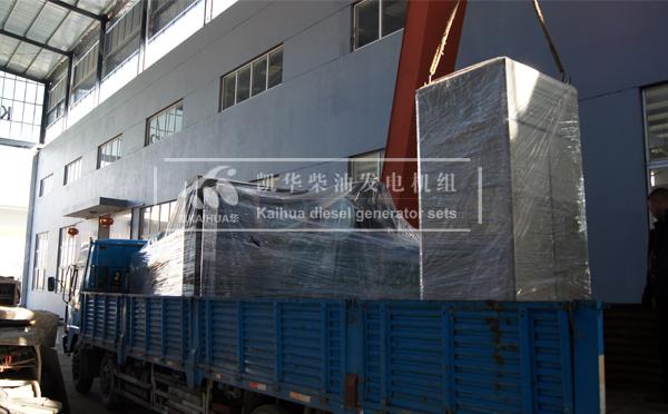 河南化工1000KW和500KW发电机组成功出厂 发货现场 第2张