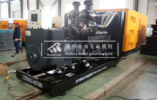 湖南景区500KW上柴发电机组成功出厂 发货现场 第1张