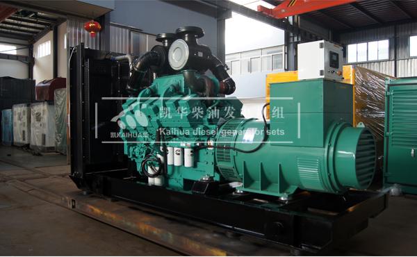河北养殖600KW康明斯发电机组成功出厂 发货现场 第1张