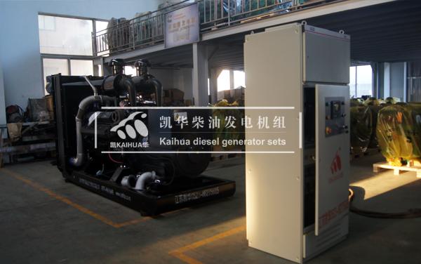 湖南工程500KW全自动发电机组成功出厂 发货现场 第1张