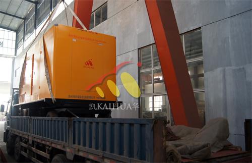 上海1台600KW移动静音机组今日成功出厂 发货现场 第2张