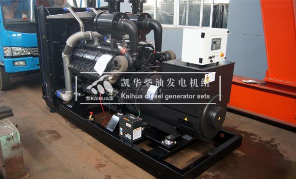 江苏能源500KW上柴发电机组成功出厂 发货现场 第2张