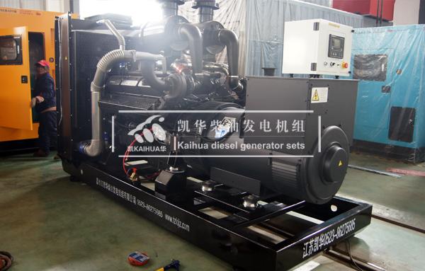 湖南景区500KW上柴发电机组成功出厂 发货现场 第2张