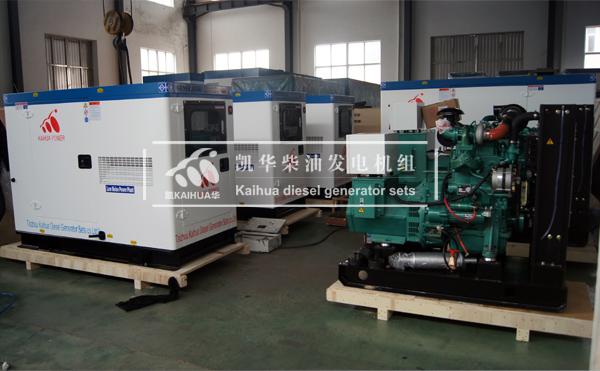 出口新加坡的六台玉柴发电机组成功出厂 发货现场 第1张