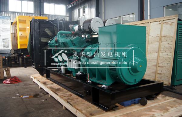 出口俄罗斯的1200KW康明斯发电机组成功出厂